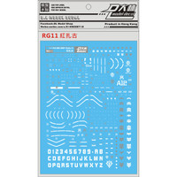 Dl Water Decal Rg Ms-06S Zaku Ii Gundam / Red Zaku