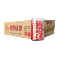 Famous House Drink - Apple Black Tea 24 X 320ML