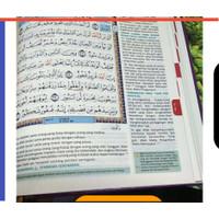 Mushaf Al-Quran Ash-Shahib Ukuran A4, Alquran Rasm Utsmani Madinah