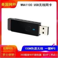 BEST Kartu jaringan nirkabel USB Netgear WNA1100 150M MINI USB AR9271