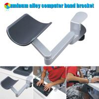 BEST Ergonomic Computer Armrest Adjustable Arm Wrist Rest Support for