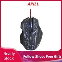 APILL Ultra-thin 7-Keys 5500DPI USB Wired Gaming Mouse Ergonomic