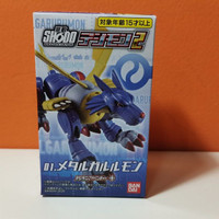 Metal Garurumon - SHODO Figure Digimon Adventure 2 (8cm)