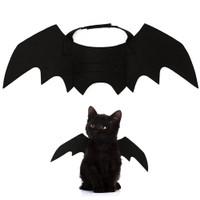YEW Cute Cat Costume Accessories Pet Clothes Cat Wings Cat Vest Bat
