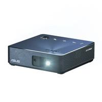 KSH Projector ASUS ZenBeam S2 Portable LED