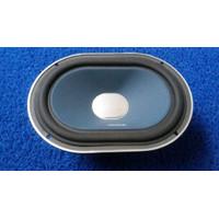 HARGA PROMO subwoofer oval dobel coil 4 ohm dobel magnit AVEXIS