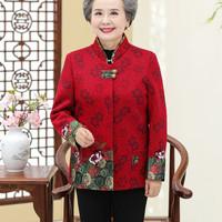 Dijual Cheongsam Merah Bunga Baju Imlek Orang Tua Atasan Qipao Murah