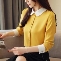 baju wanita impor Kemeja Sifon Casual Gaya Korea Kerah Peterpan