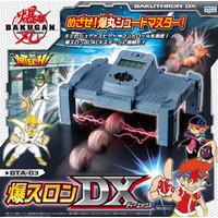 SEGA Toys Bakugan Battle Brawlers BakuTech Series - BTA-03 - BakuThron