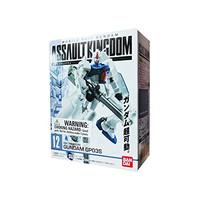 Gundam Assault Kingdom 12 RX-78GP03S Gundam GP03S Mini Figure