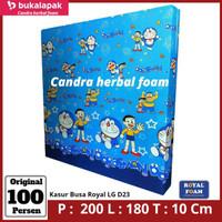 Kasur Busa Murah Royal Foam LG D23 No 1 Tebal 10 Cm Ukuran 200x180x