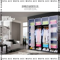 FUJIAN Magic Wardrobe Lemari Baju Plastik DIY 16 Pintu - XYG191 -