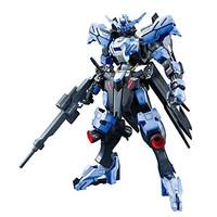 Bandai Hobby HG Full Mechanics Gundam Vidar IBO: 2nd Season Building