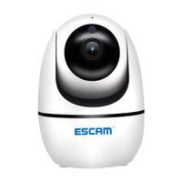 RZQ ESCAM PVR008 H.265 Auto Tracking PTZ Pan-Tile Camera 2MP HD