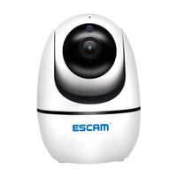 Terbaru ESCAM PVR008 H.265 Auto Tracking PTZ Pan/Tile Camera