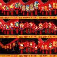 Banner Bendera Bahan Kain Felt Non Woven Untuk Tahun Baru Imlek