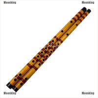 Moonking Alat Musik Tradisional China Dizi Flute Bambu Panjang Nk