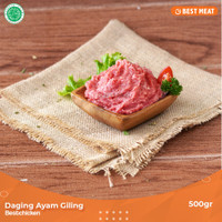 Minced / Daging ayam cincang 500gr
