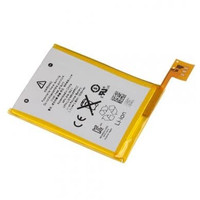 iPod Touch 5th Generation Battery 09J4N last stok