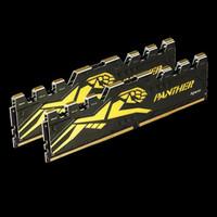Grosir APACER DDR4 8GB (2x4GB) 2666MHZ PC21000 - PANTHER GOLDEN Murah