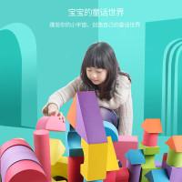 Mainan Puzzle Balok Bangunan Bahan Busa Eva Tebal 3.5cm Untuk Anak