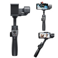 LGS GIMBAL STABILIZER BASEUS 3 AXIS HANDHELD SELFIE STICK FOR