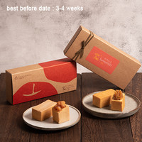 SunnyHills Singapore Apple + Pineapple Cake(5+5). - Gift Box