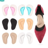 LETTER Magic Insole Silicone Gel Professional Flatfoot Corrector Ortho