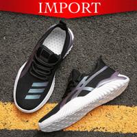 Sepatu Sneakers Pria Impor Terbaru SL8