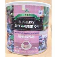 NUTRIMAX GREEN WORLD / BLUEBERRY SUPER NUTRITION ORIGINAL Limited