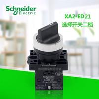 SCHNEIDER SELECTOR SWITCH IP 54 XA2ED21