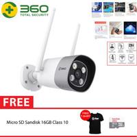 QIHOO D801 360 Smart IP Camera CCTV WIFI Outdoor Waterproof + 16GB