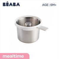 Beaba Rice Cooker Inox Babycook Neo