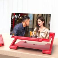 Premik Screen pembesar layar hp