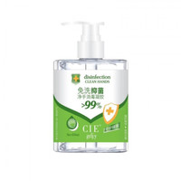 Disinfection Cleaning Hands Sanitizer Gel - CIE DGJY - 450ml.-.OLB4517