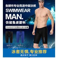 Dijual Celana Renang Yingfa 9205 Sharkskin Racing Fina approved Murah