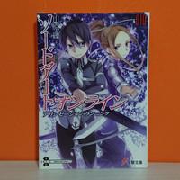Dengeki Bunko Light Novel Sword Art Online 10 Alicization Running