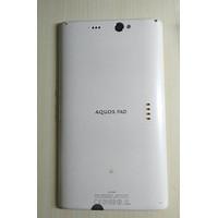 FG - backdoor tutup belakang sharp aquos pad sh 08e sh08e ori copotan
