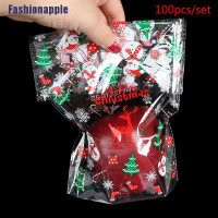 Faid 100PCS/set Treat Bag Cookie Candy Gift Bags for Christmas apple