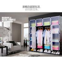 Lemari Baju Plastik DIY 16 Pintu Magic Wardrobe - Black