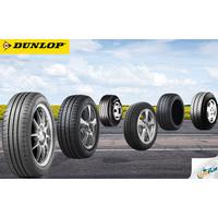 Ban mobil 265/65 r17 AT25 Dunlop Fortuner 61921