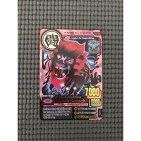 Kartu Animal Kaiser Ultra Rare Animal Card Death Scorch 100 origi