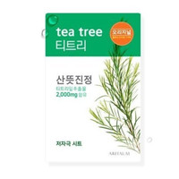 Aritaum Fresh Power Essence Mask Pouch Pack (Tea tree Original 10-piec