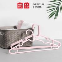 Original !! Miniso Official Simple multipurpose clothes hanger Hanger