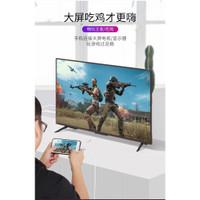 3 In 1 Kabel Data Av Hdmi Tv Untuk Apple Iphone Ipad Tablet Mhl