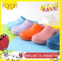 FARAN Sepatu Medis Rumah Sakit Klinis Sepatu Bakiak Sandal Sepatu