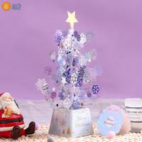 Kartu Ucapan Pop Up 3d Bentuk Pohon Natal / Bintang / Snowflake