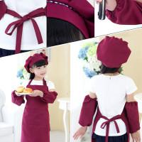 Kids Full Apron Bib Set with Pocket and Hat Sleeves Craft Kitchen