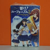 Takarajimasha Bunko Light Novel Hibike! Euphonium 2 - Ayano Takeda