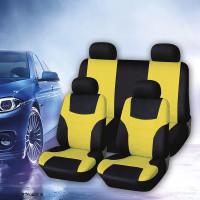 Set 4pcs Sarung Jok Mobil Universal Bahan Kain
